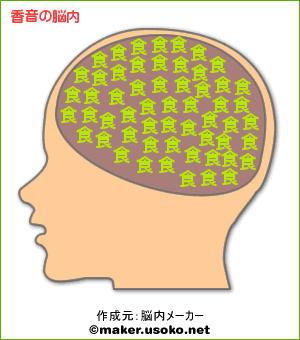 image4699.jpg
